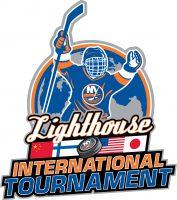 Lighthouse International Tournament