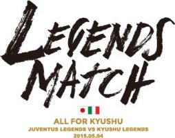 Takuya Yamada to line up in friendly against Juventus Legends