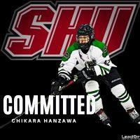 Chikara Hanzawa Commits to Sacred Heart University