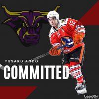 Yusaku Ando Commits to Minnesota State Univ. Mankato